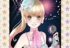 Anime Singer Creator