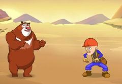 Bear Kung Fu