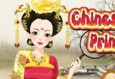 Chinese Tang Princess