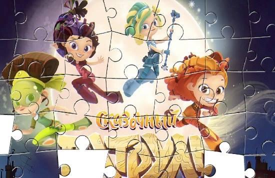 Fantasy Patrol Magical Puzzle