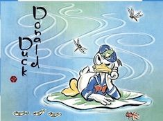 Funny Donald Duck Puzzle