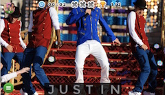 Justin Bieber Spot the Letters