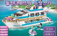 Lego Friends Skijet Fun