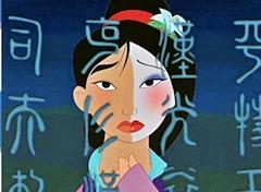 Sad Mulan Puzzle