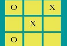 X 0 Contest